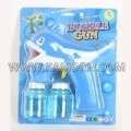 BB-03A / Whale Bubble Gun with 1 LED & Music