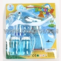 BB-09B / Dolphin Bubble Gun with 4 LED & Music